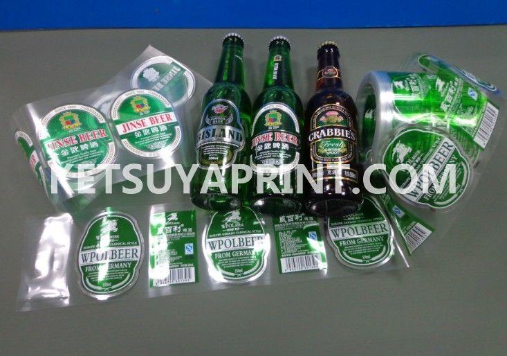 ビールラベル KTY111
