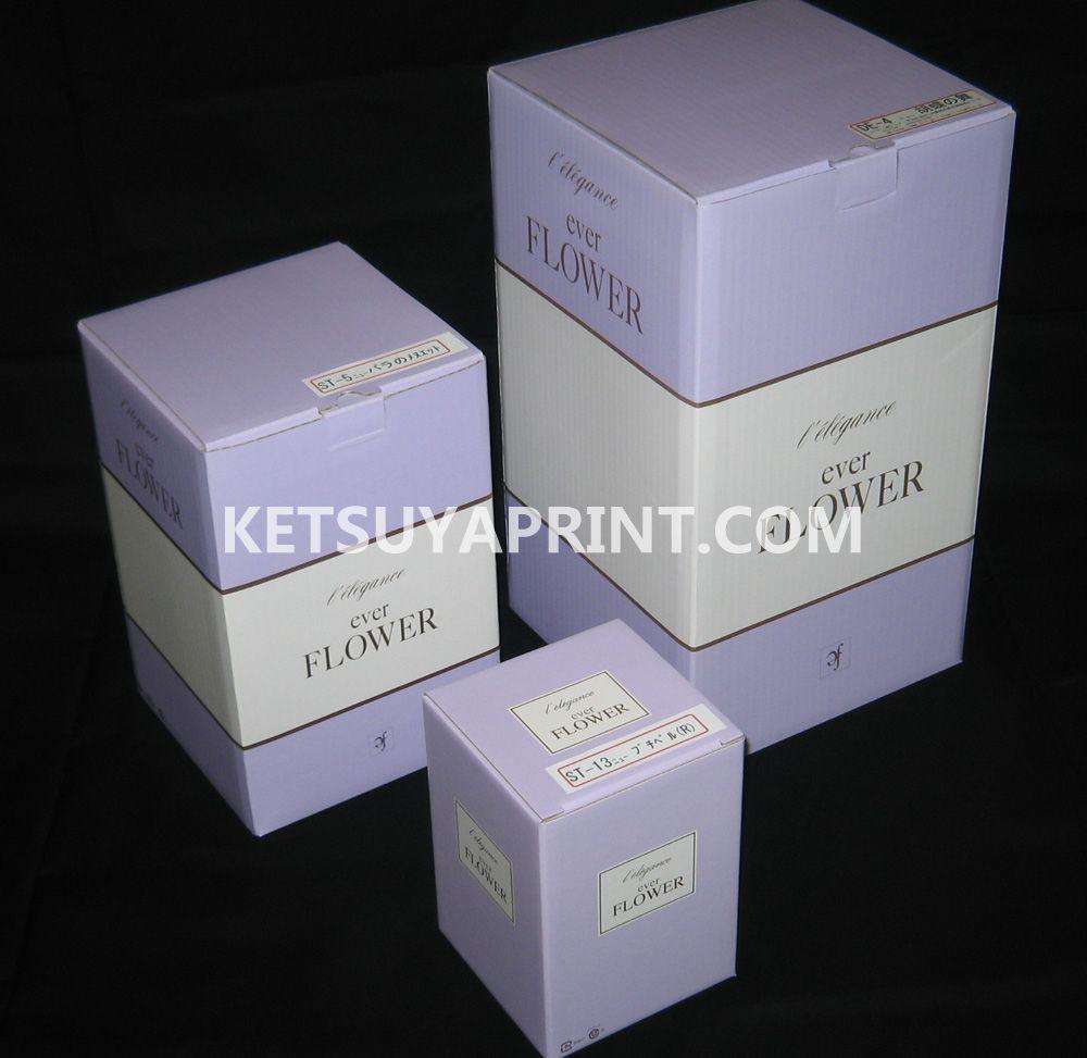 化粧品パッケージ KTY166