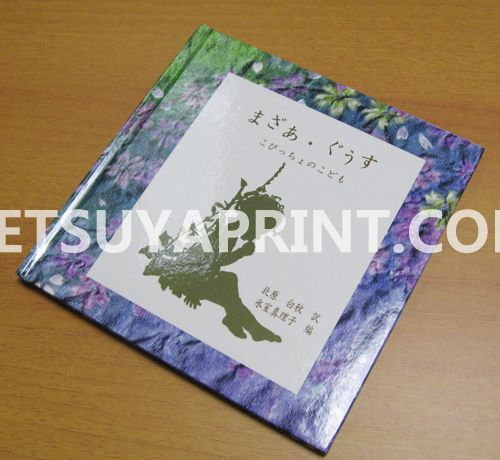 cardbook (14)