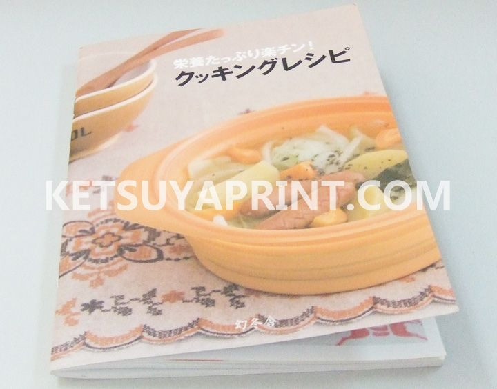 cardbook (9)