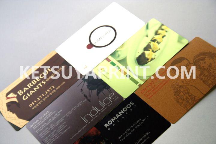 cardcard (3)