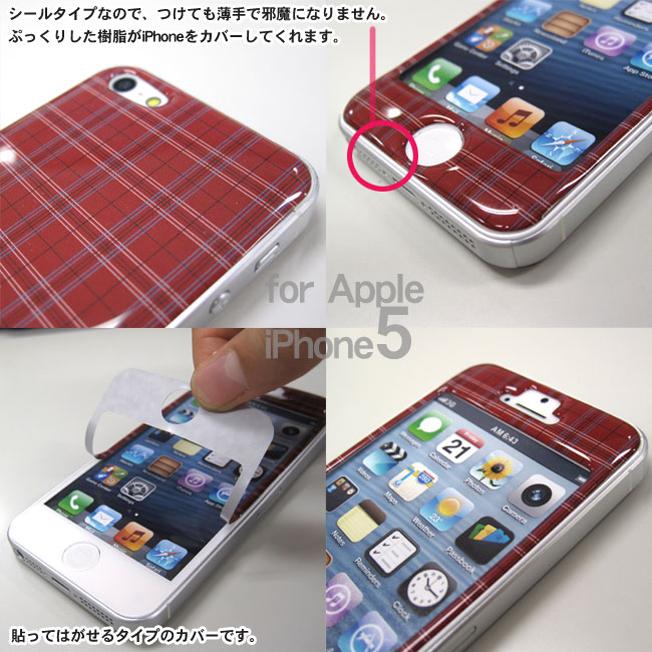 携帯iphone用エポキシステッカー
