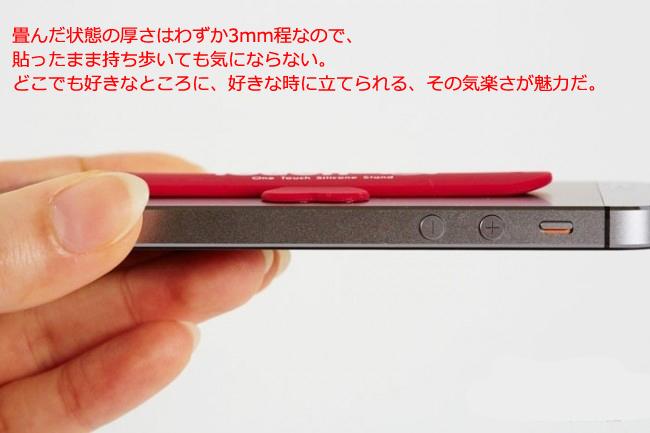 オリジナル携帯グッズ